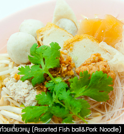 ก๋วยเตี๋ยวหมู Assorted Fish Ball and Pork @DangDum Thepprasit Pattaya
