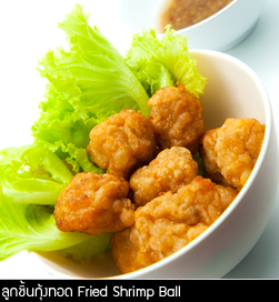 ลูกชิ้นกุ้งทอด Fried Shrimp ball @DangDum Thepprasit Pattaya