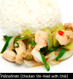 ไก่ผัดพริกสด Chicken Stir fried With Chili @DangDum Thepprasit Pattaya