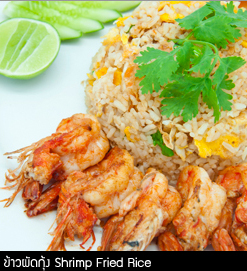 ข้าวผัดกุ้ง Shrimp Fried Rice @DangDum Thepprasit Pattaya